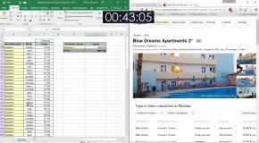 Формулы Excel против ручного труда  Часть 1. Online обучение, курс онлайн, бесплатное обучение.