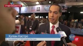 Голос Америки: У США приймали ставки, скільки разів згадають про Україну на дебатах демократів