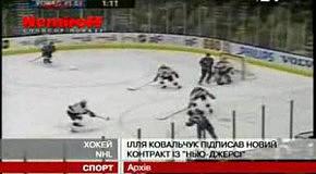 """Илья Ковальчук подписал новый контракт с """"Нью-Джерси"""""""