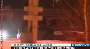 Макеевским террористам вчера передали деньги