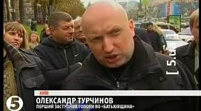 Турчинов: Влада хоче знести намети опозиції