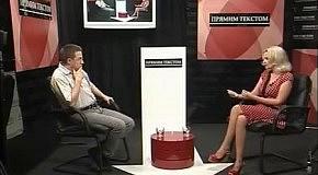 """Ірина Фаріон на передачі """"Прямим текстом. Бліц"""""""