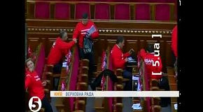 Оппозиция заблокировала парламент, требуя внедрить систему Рада-3