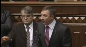 """Олексій Кайда: """"Нинішній Кабмін - це уряд в екзилі"""" (виступ з трибуни ВР)"""