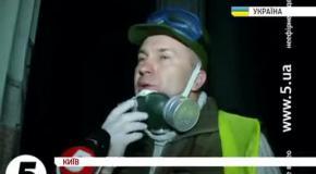 Как проходило разблокирование правительственного квартала в Киеве
