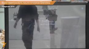 В Украине создали шрифт, идентичный почерку Тараса Шевченко
