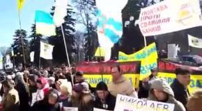 Финансовый Майдан 9 04 2015