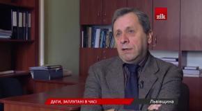 Особливий погляд: Релігійний час в Україні за 24.01.16