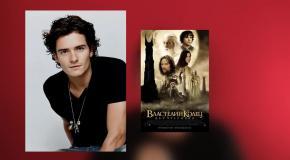 5 самых ожидаемых фильмов 2017 / СПОРИМ ТЫ ИХ ЖДЕШЬ??