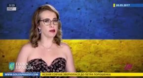 Ксения Собчак обратилась к президенту Порошенко из Москвы
