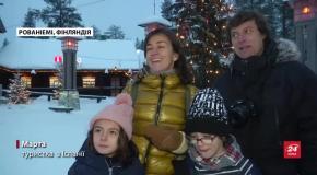 Новорічна казка: у Лапландії запаковують останні подарунки