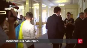 """Вєсті.UA. Таємний план Надії Савченко. Небезпечний """"голос Донбасу"""""""