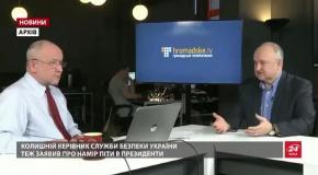 Підсумковий випуск новин за 22:00: Вирок українським полоненим морякам. Допит Гриценка