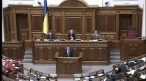 Виступ Андрія Іллєнка на засіданні парламенту