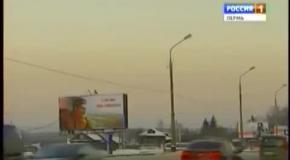 Билборды со Сталиным появились на улицах Перми