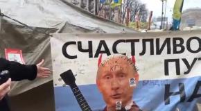 Как на Евромайдане относятся к Владимиру Путину - мнение Геннадия Балашова