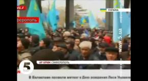 Столкновения крымских татар и пророссийских активистов