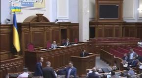Ляшко призывает депутатов проголосовать за роспуск Компартии (22.07)