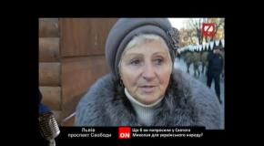 Вільний мікрофон: Що б ви попросили у Святого Миколая для українського народу?