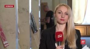 Парламентський застій: депутати не змогли обрати кандидатів до комісії НКРЕКП