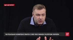 Зниження тарифів вже відбувається: Оржель розповів, коли українці відчують зміни