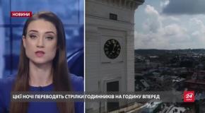 Відверте інтерв'ю Гончарука: чому погодився на відставку і як це вплинуло на інвесторів та МВФ
