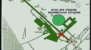 авиакатастрофа. крушение самолёта во Львове