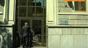 Минюст ищет письмо из Стокгольмского суда