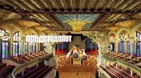 Адреса, афиша, анонсы всемирно известных театров.