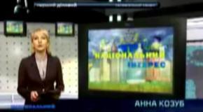 Вагоностроение в Украине