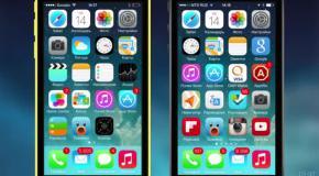 Apple iOS 7.1 Beta 2 - что нового?