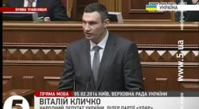 Кличко верит: Конституция-2004 решит кризис в Украине