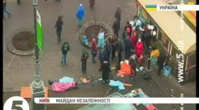 Окровавленные тела активистов, застреленных силовиками