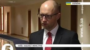 """Яценюк: """"Нехай Росія свій шантаж залишить для себе"""""""