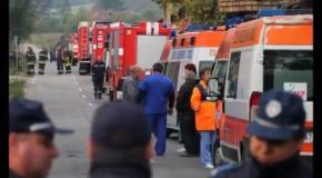 В Болгарии взорвался завод, погибли 15 человек