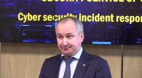 Голова СБУ Василь Грицак відкрив Ситуаційний центр забезпечення кібернетичної безпеки