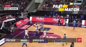 Україна обіграла Латвію у відборі на баскетбольний Чемпіонат світу