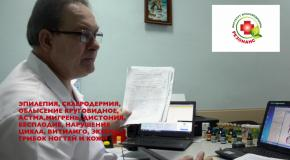 """Клиника хрономедицины """"Резонанс"""""""