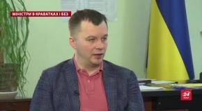 Милованов про зарплату, сальсу та наркотики: ексклюзивне інтерв'ю