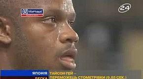 Легкая атлетика: чемпионат мира
