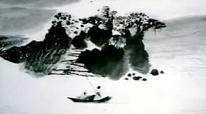 Ощущение гор и воды (1988)
