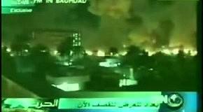 Первые кадры войны в Ираке