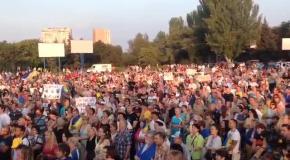 Мариуполь протестует против российской агрессии (28.08)