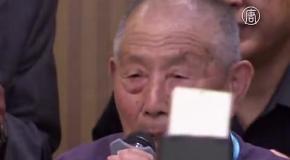 Mitsubishi выплатит компенсации жертвам рабского труда