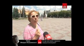 Вільний мікрофон: За що вам буває соромно перед іноземцями?