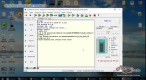 Как Прошить Микросхему Winbond W27C512 Блючипа Bluechip ЭБУ KDAC Дэу Ланос  Нексия