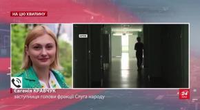 Ми проголосуємо за відставку Ємця, – Кравчук