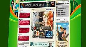 Канобу-вести (18.07.2011)