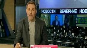 ЦБ РФ действует против России