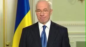 Официальное заявление Николая Азарова